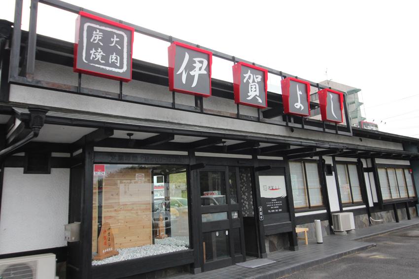 名張市の工務店yuno工房(ユノ工房)